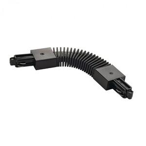 Коннектор гибкий для однофазных трековых систем SLV 143110