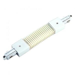 Коннектор гибкий для однофазных трековых систем SLV 143111