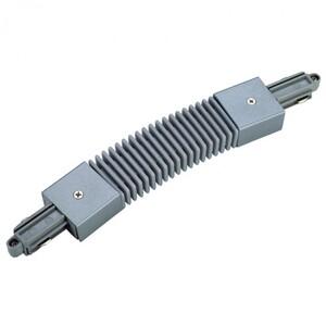 Коннектор гибкий для однофазных трековых систем SLV 143112