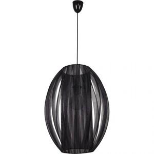 Подвесной светильник Nowodvorski cone 6366