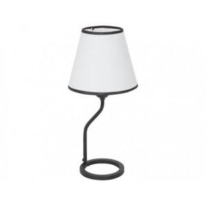 Настольная лампа Nowodvorski cecile 6642