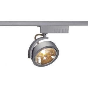 Светильник трековый однофазный SLV 143464