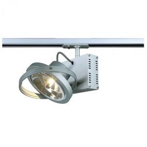 Светильник трековый однофазный SLV 143512