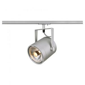 Светильник трековый однофазный SLV 143801