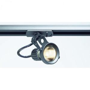 Светильник трековый однофазный SLV 143307