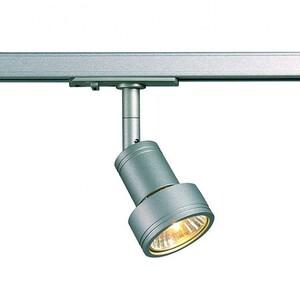 Светильник трековый однофазный SLV 143392