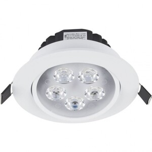 Светильник Nowodvorski 5958 ceiling_led