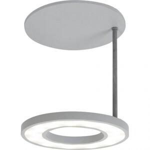 Светильник потолочный Nowodvorski 6386 loop