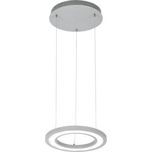 Подвесной светильник Nowodvorski 6387 loop