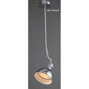 Подвесной светильник Azzardo Apollo 30 MD 7300-300wh