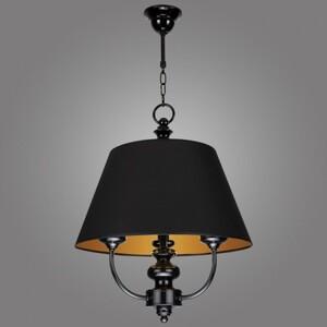 Подвесной светильник Kemar  LR/3/B