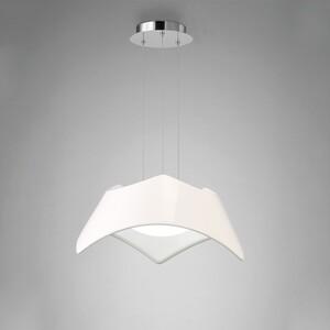 Светильник подвесной MAUI 4810