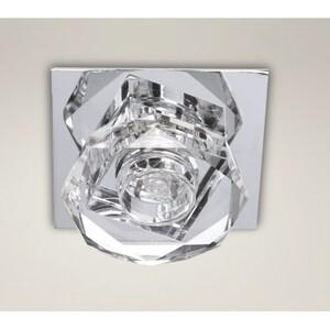 Встраиваемый светильник Maxlight Briliant H0025