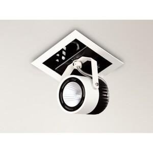 Встраиваемый светильник Maxlight Project H0033