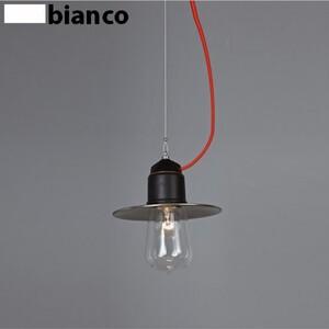 Подвесной светильник TOSCOT 901s_w