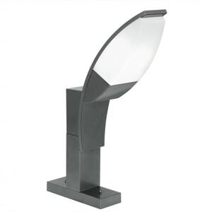 Светильник уличный EGLO Panama 1 93521