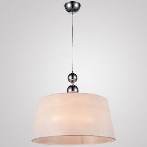 Подвесной светильник Candellux Clara 31-21601