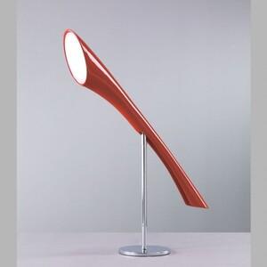 Настольная лампа MANTRA 0914
