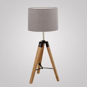Настольная лампа EGLO Lantada 94325