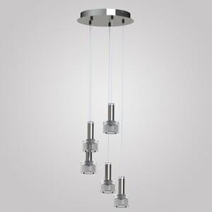 Подвесной светильник EGLO Fabiana 1 93928