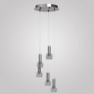 Подвесной светильник EGLO Fabiana 1 93931