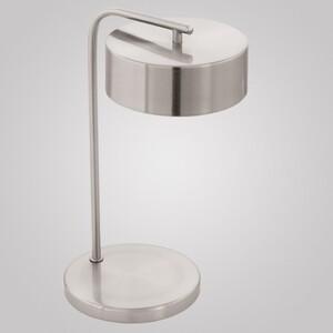 Настольная лампа EGLO Estosa 94261