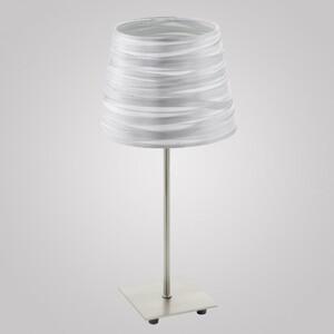 Настольная лампа EGLO Fonsea 94309