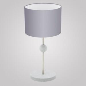 Настольная лампа EGLO Positano 94345
