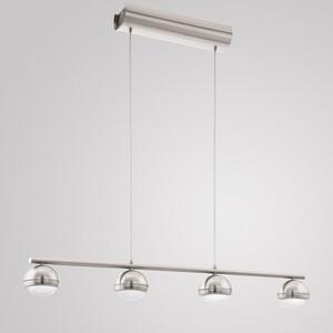 Подвесной светильник EGLO Lombes 94299
