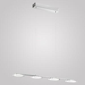 Подвесной светильник EGLO Cartama 94244