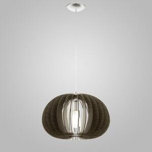 Подвесной светильник EGLO Cassano 94638