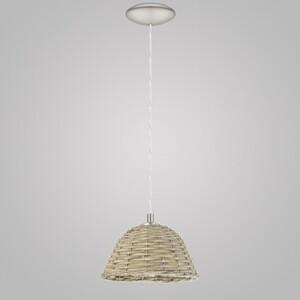Подвесной светильник EGLO Campilo 94945