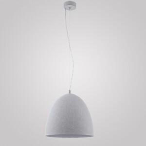 Подвесной светильник EGLO Sarabia 94354
