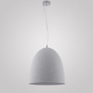 Подвесной светильник EGLO Sarabia 94355