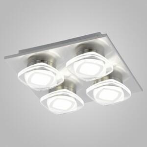 Светильник потолочный EGLO Marchesi 94572