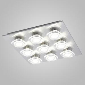 Светильник потолочный EGLO Marchesi 94573