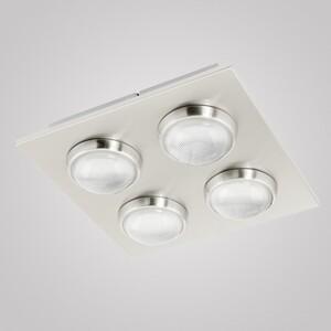 Светильник потолочный EGLO Lombes 94298