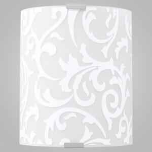 Настенно-потолочный светильник EGLO Grafik 94602