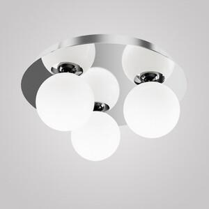 Потолочный светильник EGLO Mosiano 94629