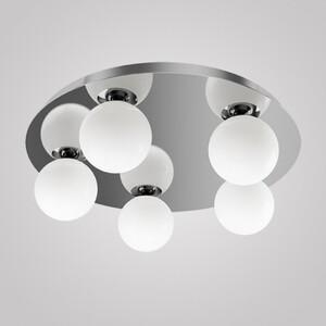Потолочный светильник EGLO Mosiano 94631