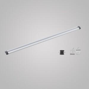 Мебельный светильник EGLO Vendres 94695