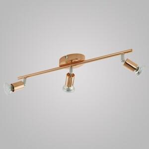 Спот EGLO Buzz-copper 94774
