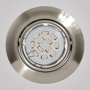 Встраиваемый светильник EGLO Peneto 94242