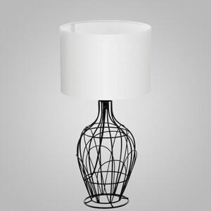 Настольная лампа EGLO Fagona 94607