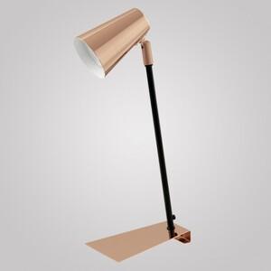 Настольная лампа EGLO Travale 94395