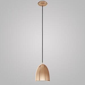 Подвесной светильник EGLO Coretto 2 94744
