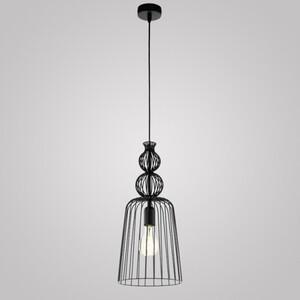 Подвесной светильник EGLO Carterham 49497