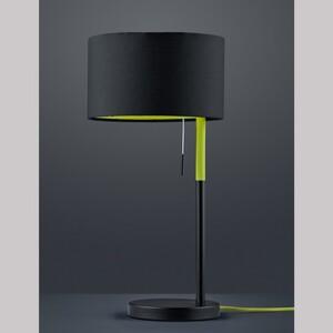 Настольная лампа TRIO Landor 501400102