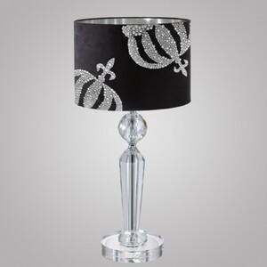 Настольная лампа EGLO Caravaggio 31496