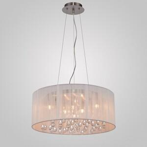 Подвесной светильник Zumaline Artemida RLD92193-6